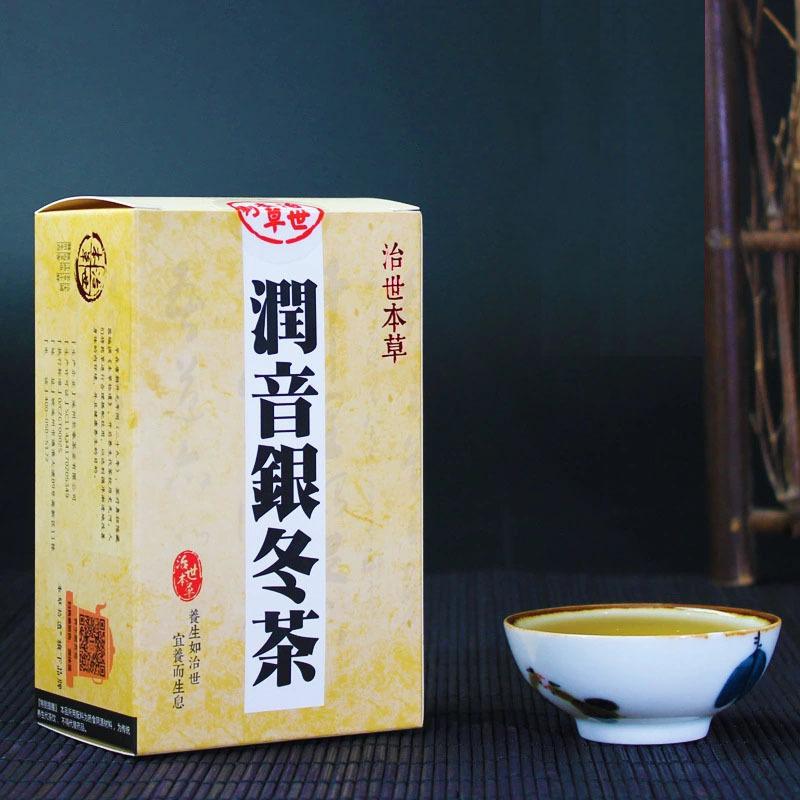 润音银冬茶