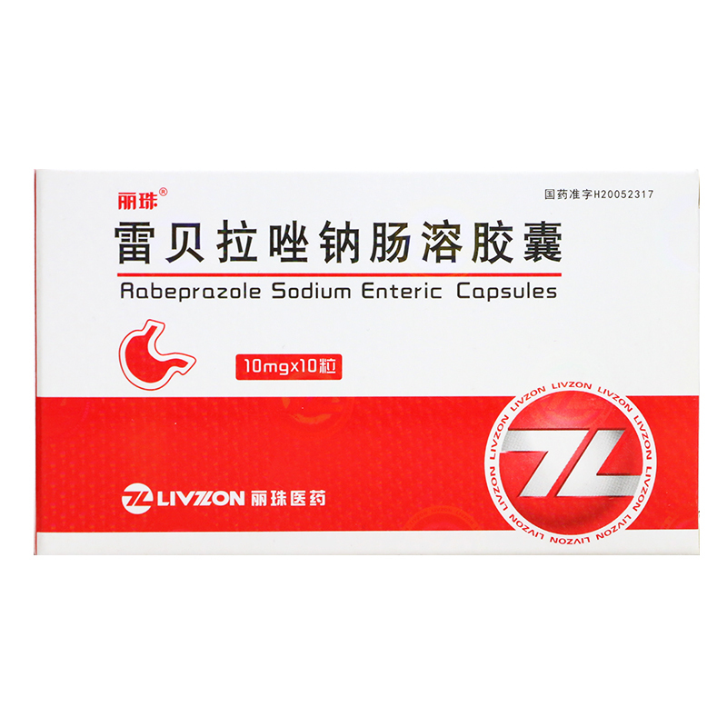 雷貝拉唑鈉腸溶膠囊(麗倍樂)