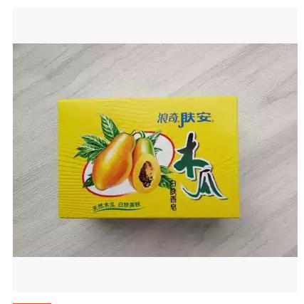 浪奇木瓜香皂