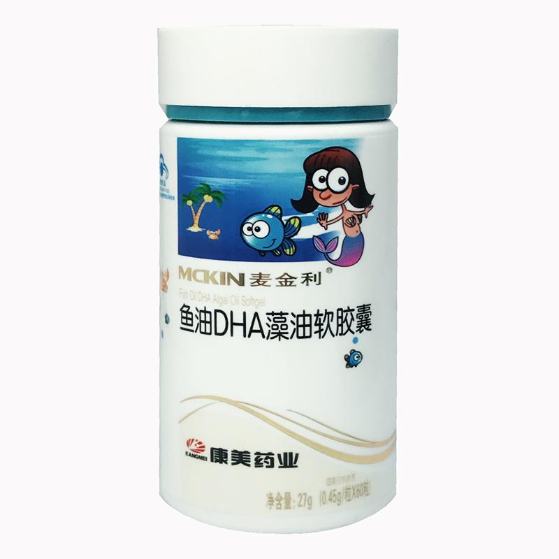 麦金利鱼油DHA藻油软胶囊