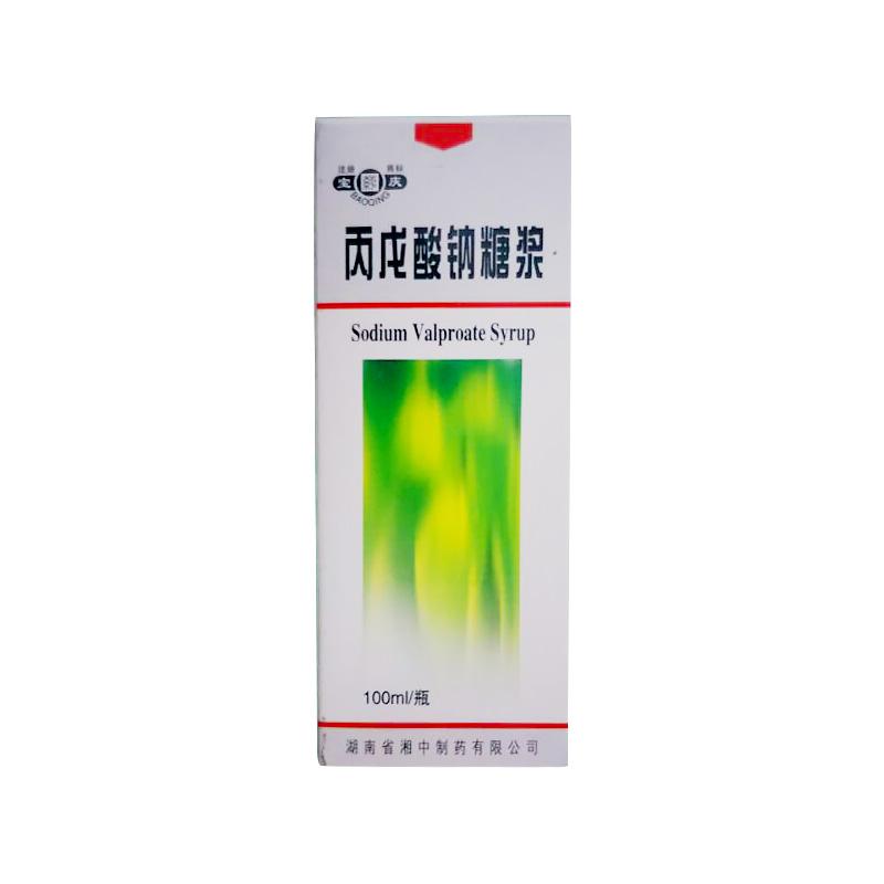 丙戊酸钠糖浆