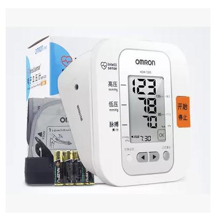 电子血压计HEM-7200上臂式