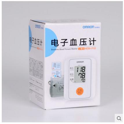 全自动电子血压计HEM-7112