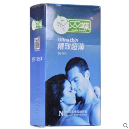 双碟避孕套(精制超薄)