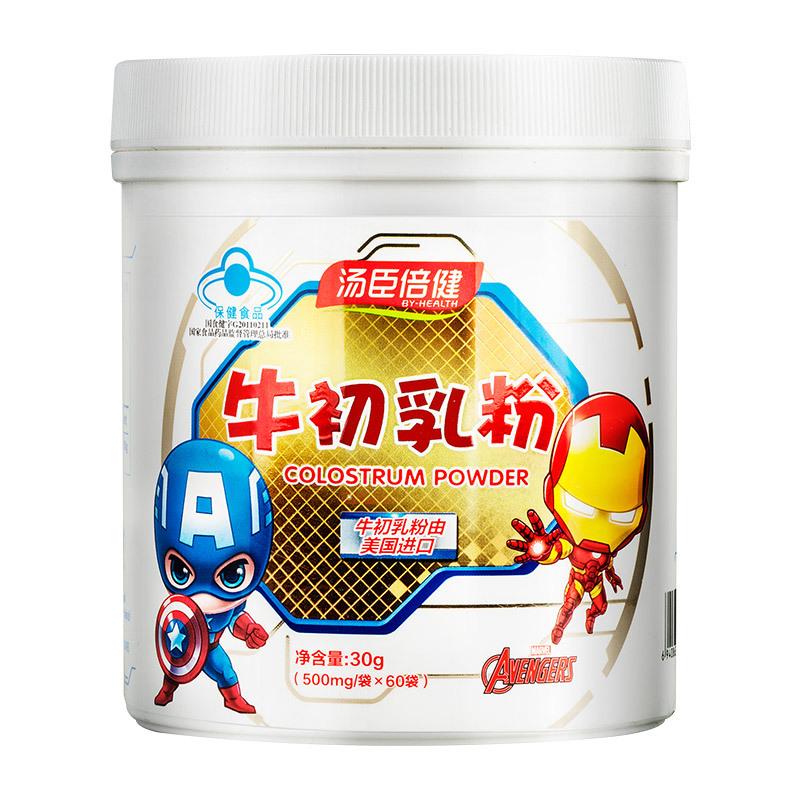 武松娱乐牛初乳粉