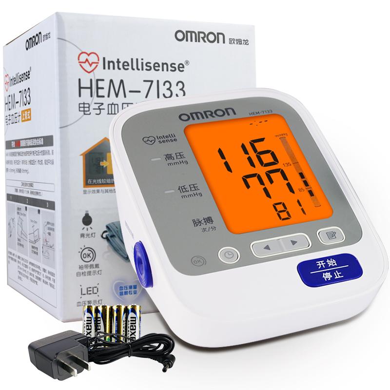 欧姆龙电子血压计上臂式