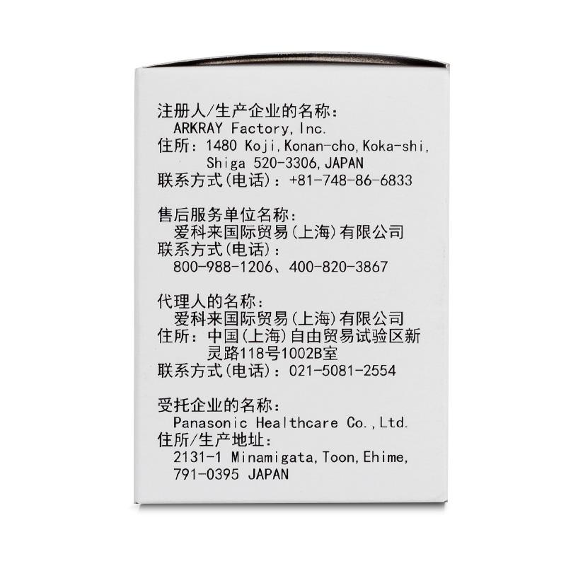 京都G-sensor試紙50s+采血針50支+消毒棉50s