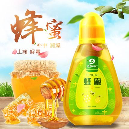 九州天潤蜂蜜