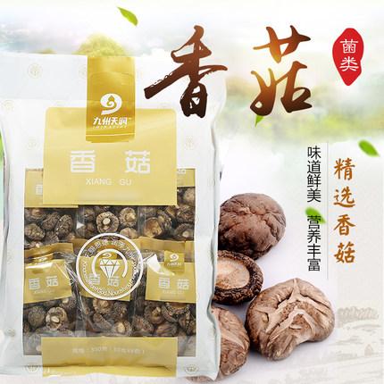 香菇九州天潤