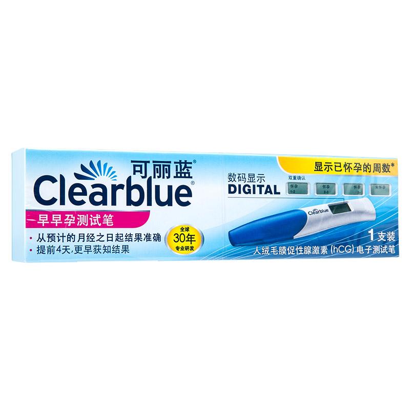 可丽蓝人绒毛膜促性腺激素电子测试笔