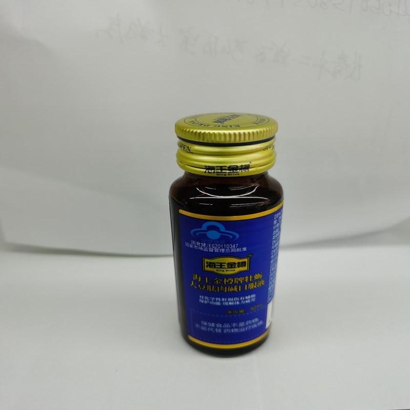海王金樽牌牡蛎大豆肽肉碱口服液