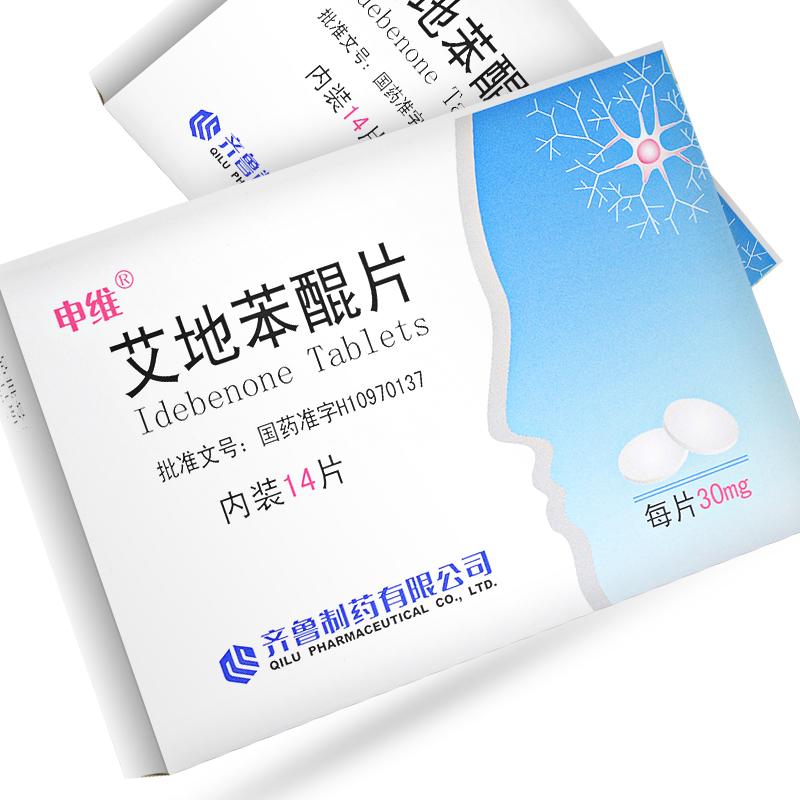 【申維】 艾地苯醌片