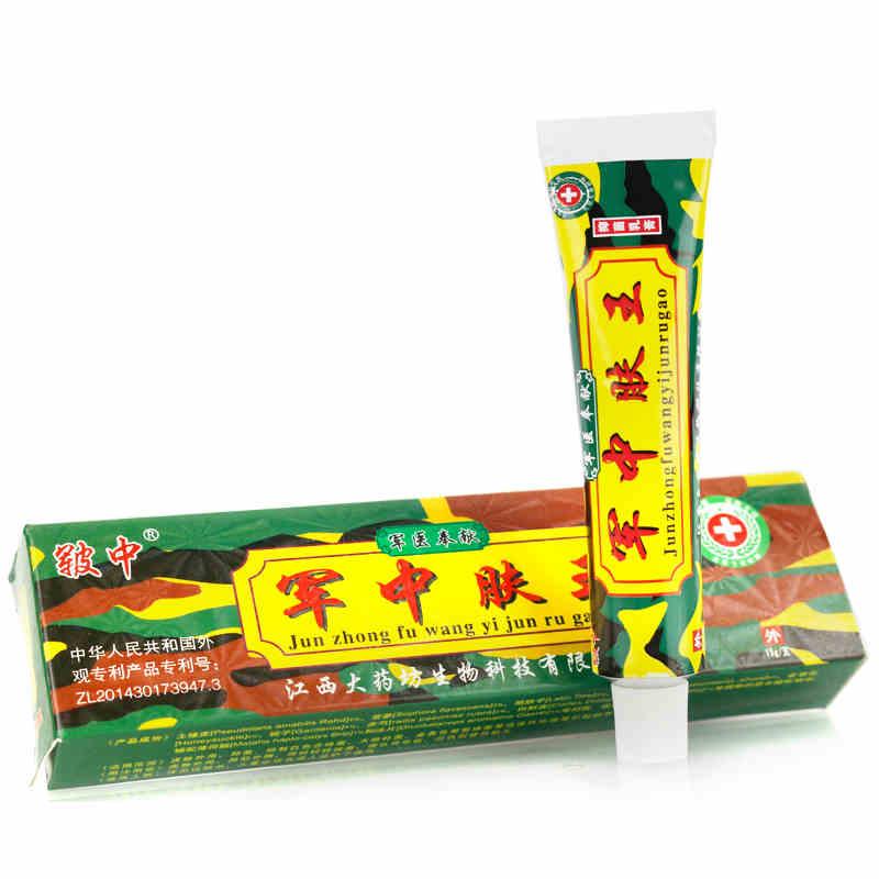 军中肤王抑菌乳膏15g