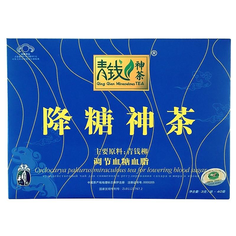 青钱神茶降糖神茶