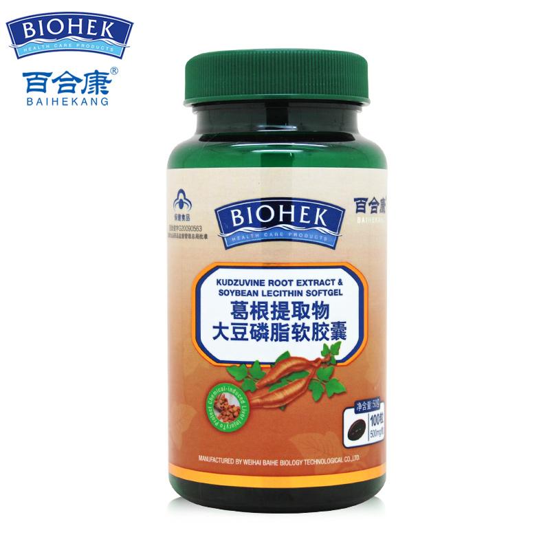 百合康葛根提取物大豆磷脂软胶囊