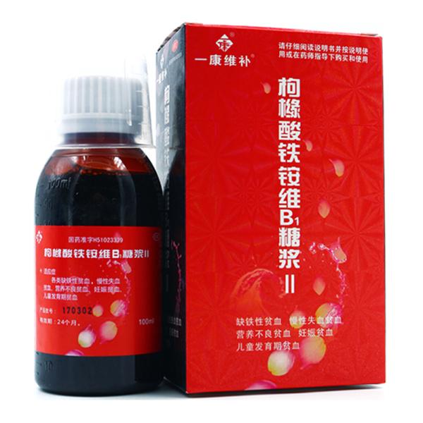 枸橼酸铁铵维B1糖浆Ⅱ