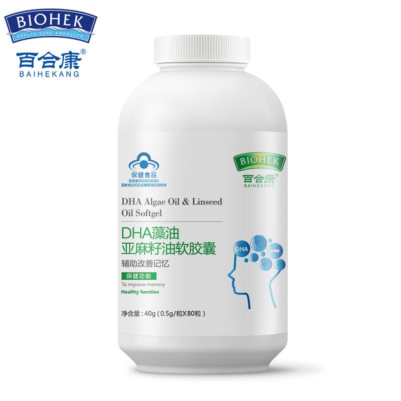 百合康DHA藻油亚麻籽油软胶囊