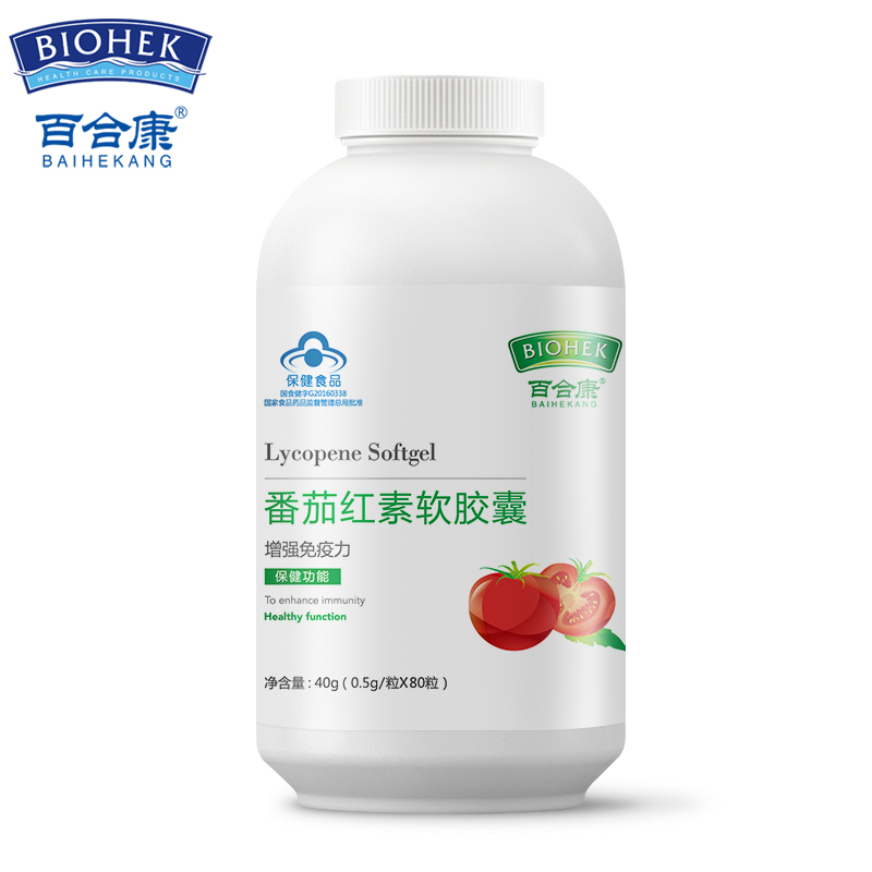 百合康番茄红素软胶囊