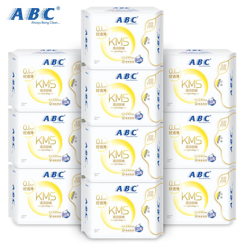 ABC蓝芯KMS清爽透气棉柔卫生巾10包 共80片