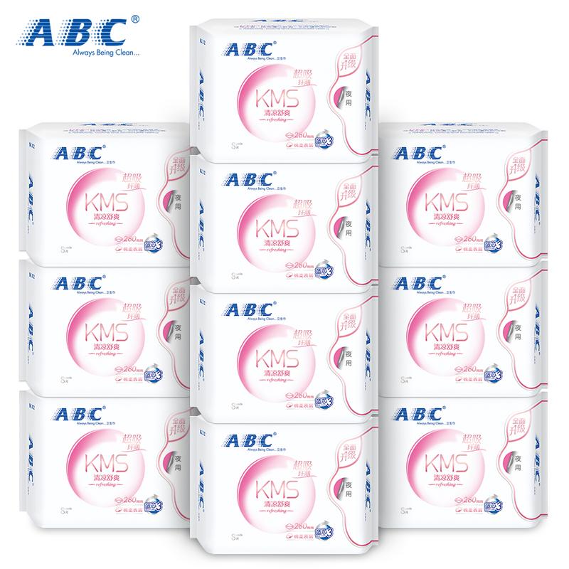 ABC蓝芯清爽透气棉柔卫生巾10包 共80片