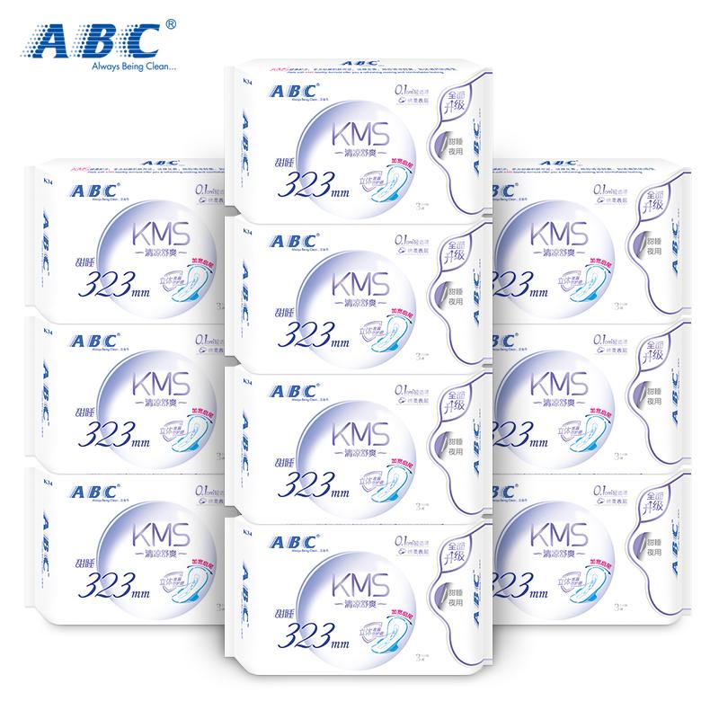 ABC甜睡夜用0.1轻透薄蓝芯棉柔透气卫生巾10包 共30片