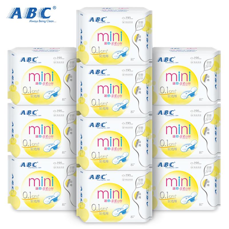 ABC蓝芯清爽0.1cm轻透薄透气棉柔卫生巾10包 共80片