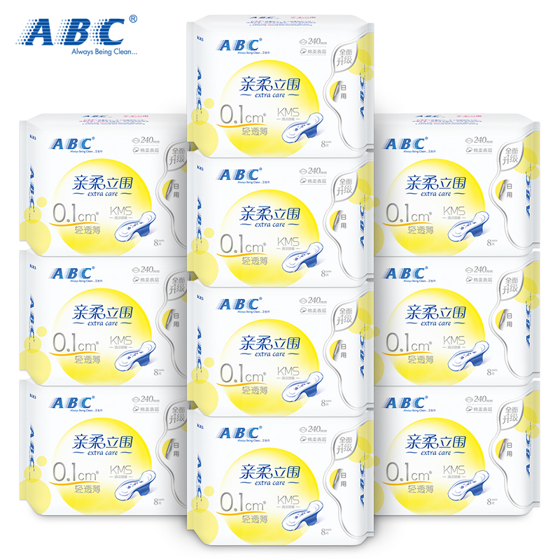 ABC蓝芯清爽透气防漏棉柔卫生巾10包 共80片