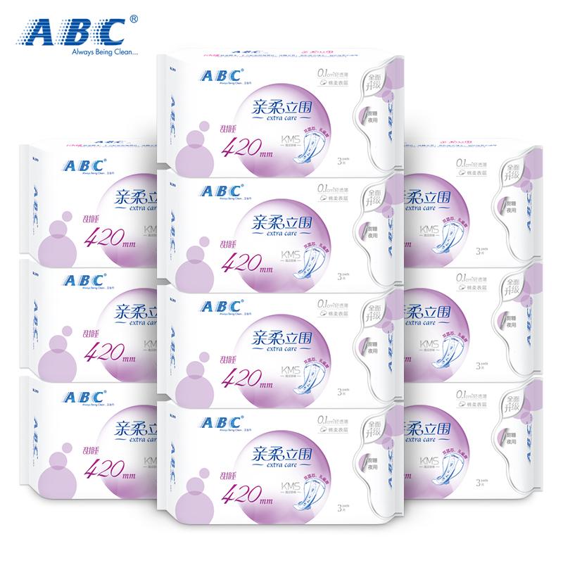 ABC甜睡夜用超薄加宽扇尾棉柔卫生巾10包 共30片