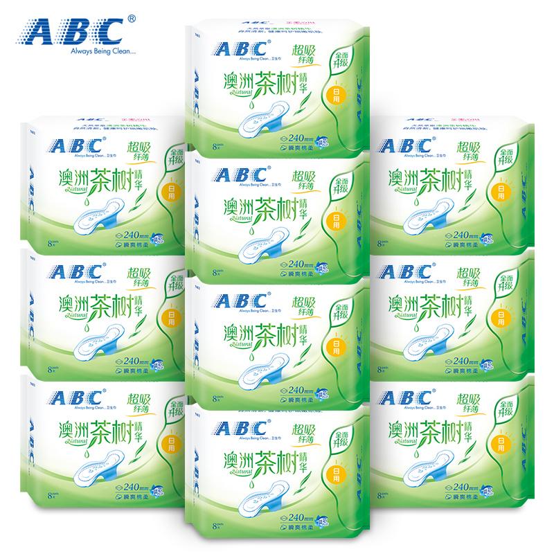 ABC清新祛味纤薄瞬爽棉柔透气卫生巾10包 共80片