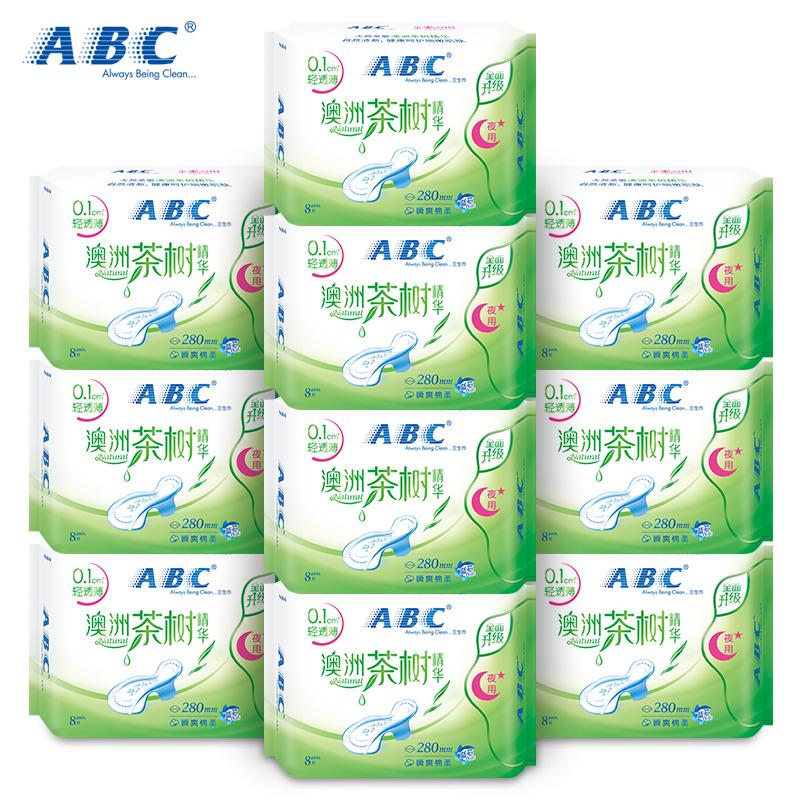 ABC清新祛味瞬爽棉柔透气卫生巾10包 共80片