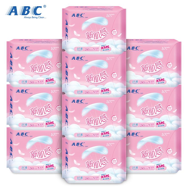 ABC新肌感蓝芯超吸透气进口棉柔卫生巾10包 共100片