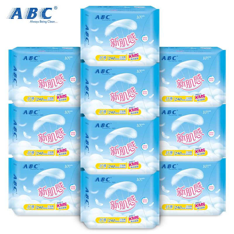 ABC新肌感蓝芯超吸透气棉柔卫生巾10包 共100片