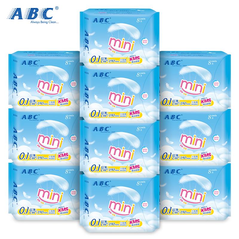 ABC新肌感蓝芯0.1cm轻透薄透气棉柔卫生巾10包 共80片