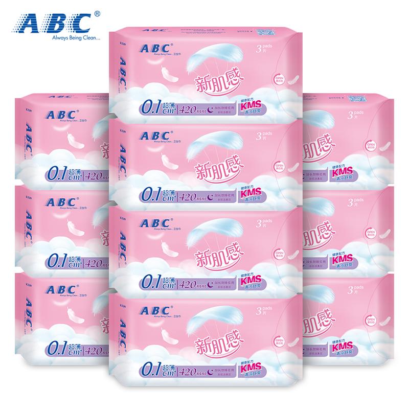 ABC甜睡夜用超薄加宽扇尾蓝芯棉柔卫生巾10包 共30片