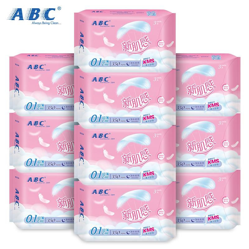 ABC新肌感蓝芯0.1cm轻透薄透气棉柔卫生巾10包 共30片
