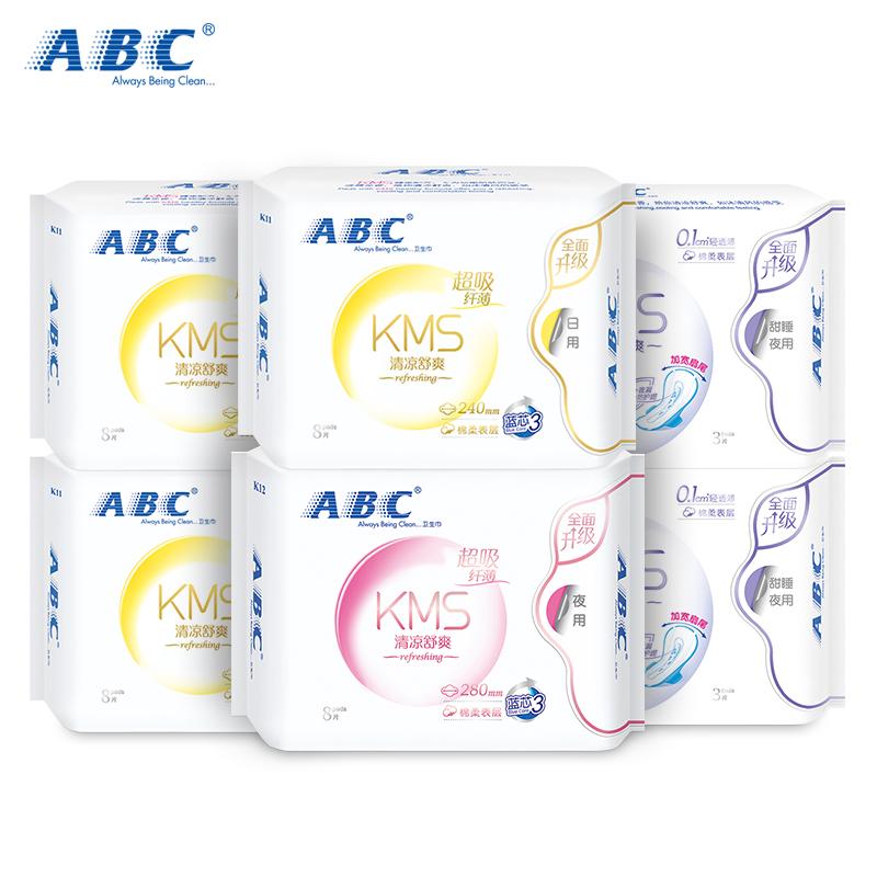 ABC蓝芯棉柔清爽透气日夜用卫生巾6包 共38片