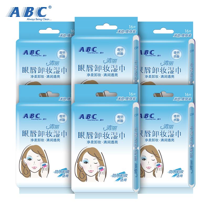 ABC眼唇卸妆湿巾6包 共96片