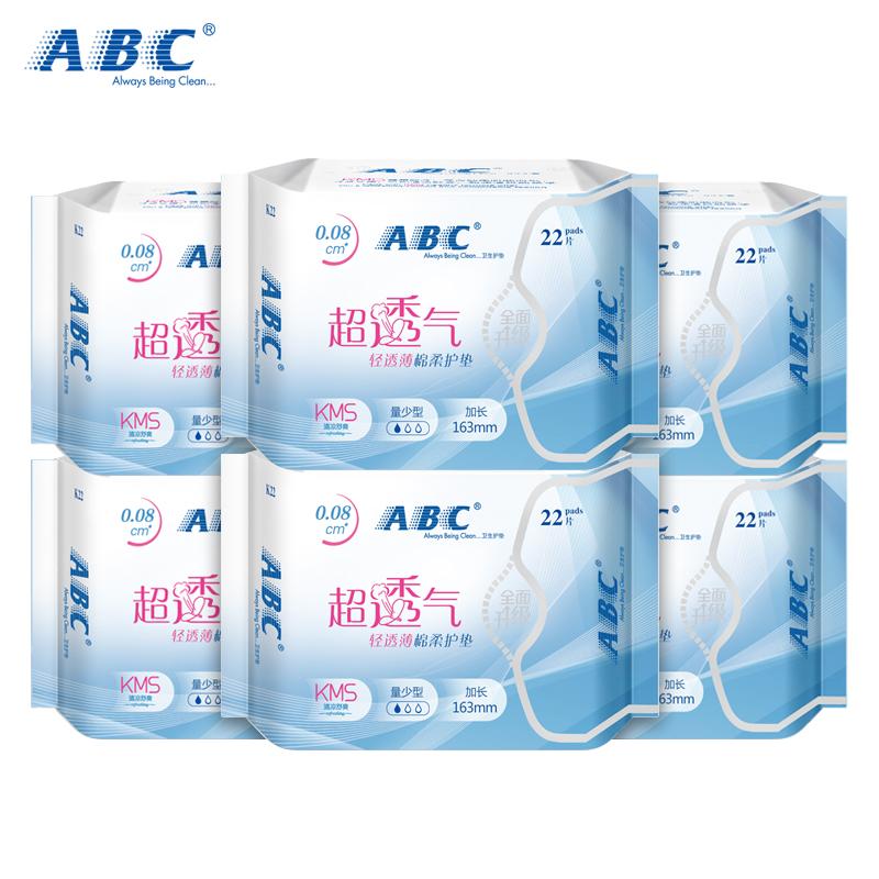 ABC轻透薄163mm透气棉柔卫生护垫6包 共132片