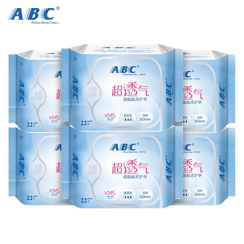 ABC含KMS清凉配方劲吸棉柔163mm卫生护垫6包 共132片