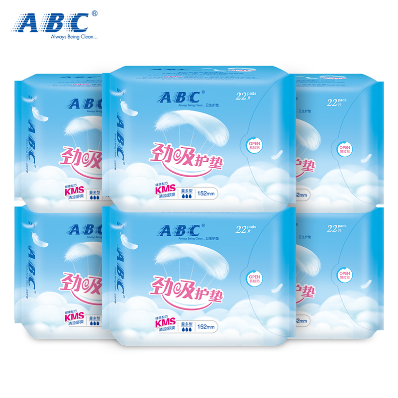 ABC新肌感进口材质152mm劲吸棉柔护垫6包 共132片