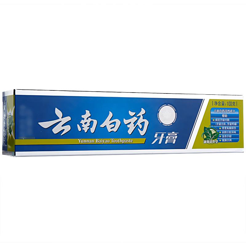 云南白藥牙膏