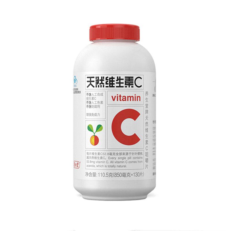 養生堂天然維生素C咀嚼片