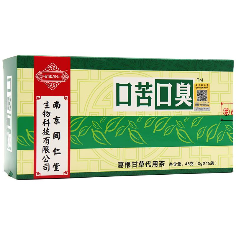 南京同仁堂 口苦口臭葛根甘草代用茶