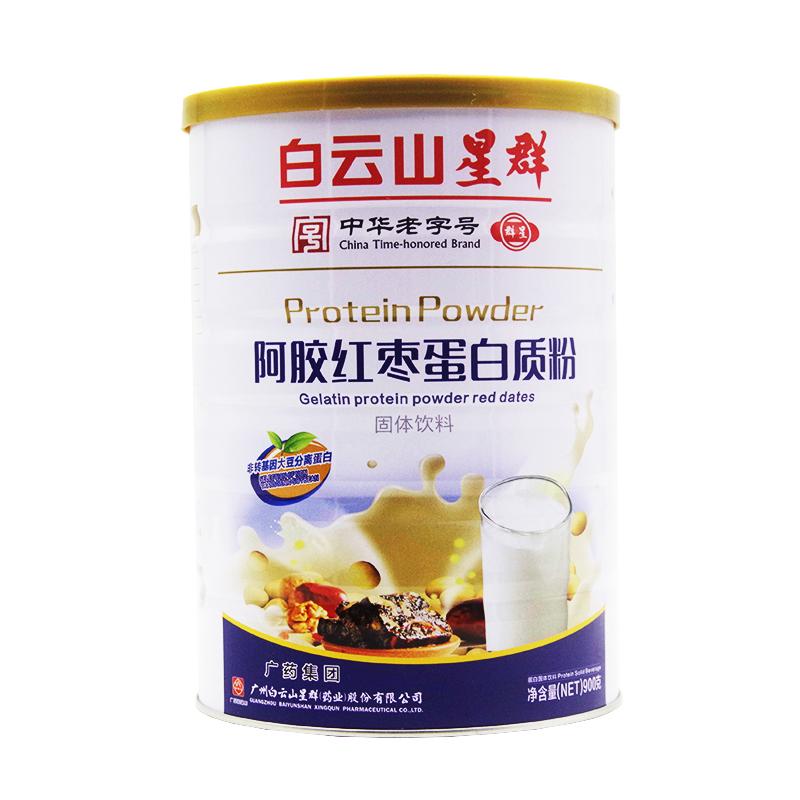 (白云山星群)阿膠紅棗蛋白質粉