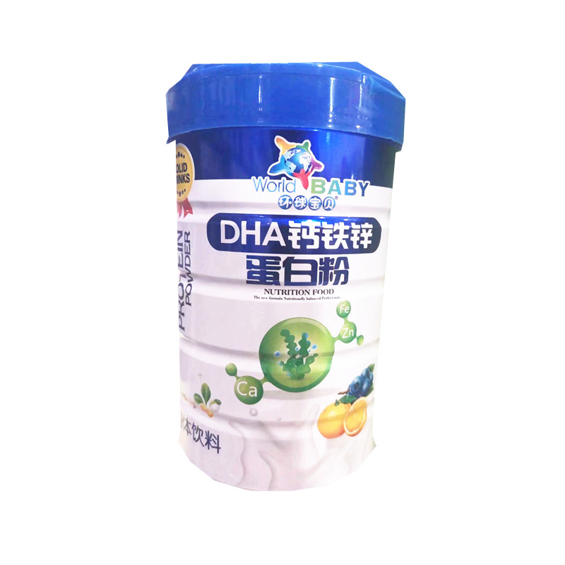 环球宝贝DHA钙铁锌蛋白粉1千克