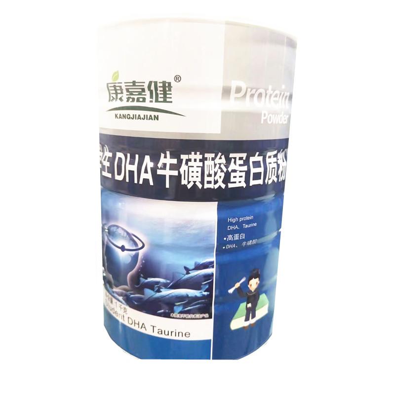 康嘉健学生DHA牛磺酸蛋白质粉1千克