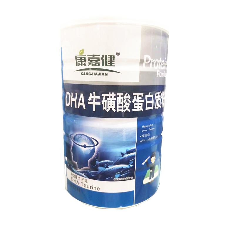 康嘉健DHA牛磺酸蛋白质粉复合蛋白固体饮料1千克