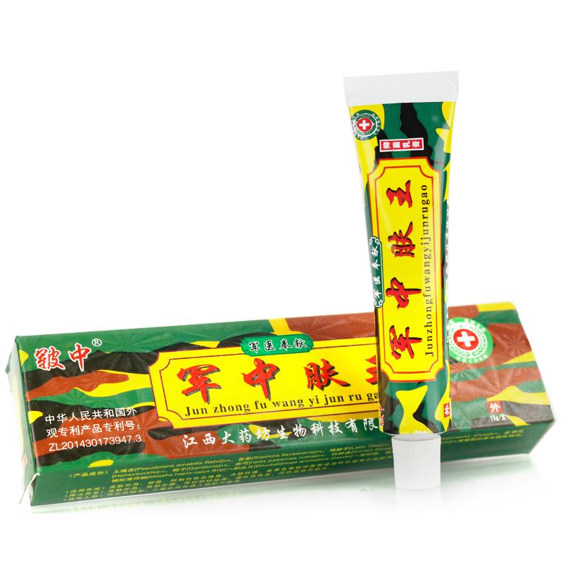 皸中 军中肤王抑菌乳膏 15g