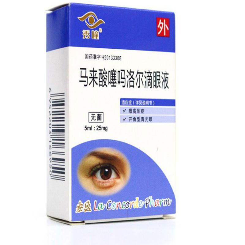 馬來酸噻嗎洛爾滴眼液