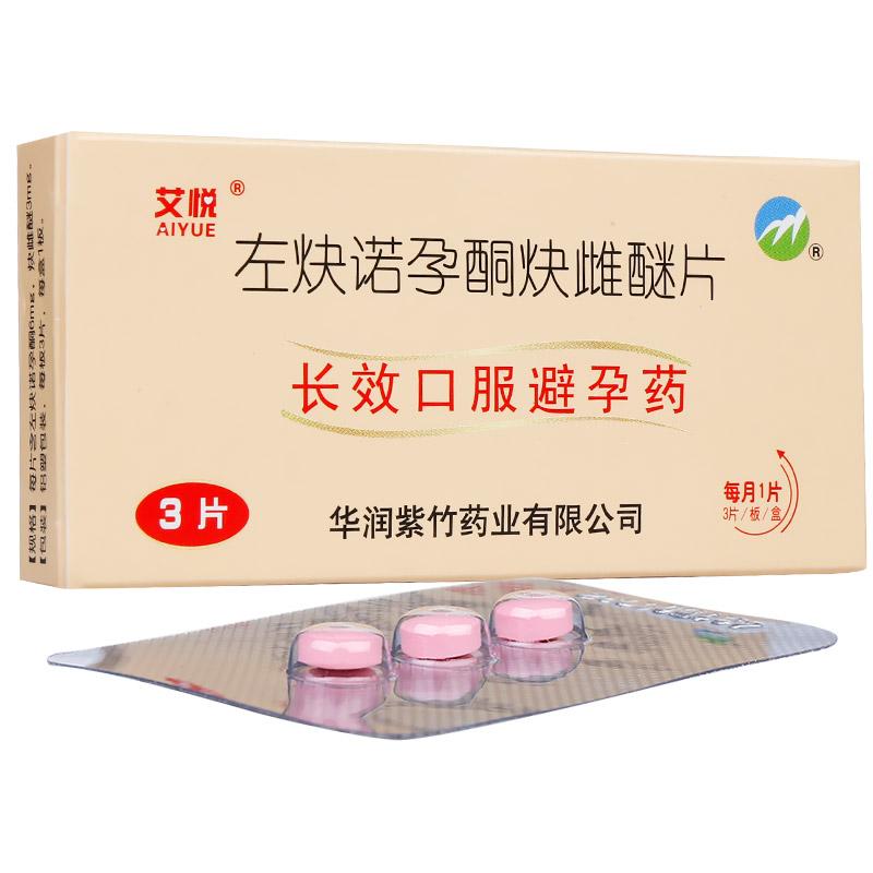左炔诺孕酮炔雌醚片